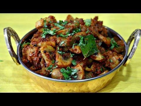 Video Mushroom Masala - Indian Recipe Under 20 mins