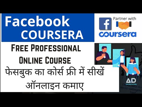 Free Facebook Social Media Marketing Certificate Course Offered ...