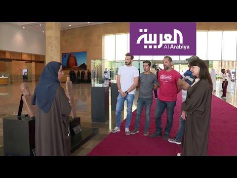 العرب اليوم - سعوديات يعززن سياحة بلدهن