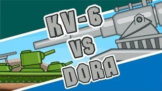 КВ-6 vs Дора | Атака Стальных Монстров №9 Мультики про танки