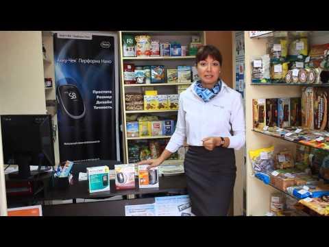 Купить порошок глюкозы для анализа крови на сахар