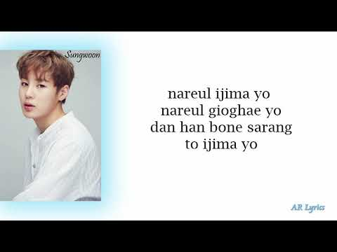 Ha Sungwoon - Don't Forget (ft. Park Jihoon) Easy Lyrics