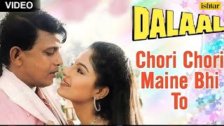 Chori Chori Maine Bhi To Full Song | Dalaal | Mithun