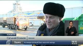 Современное зернохранилище запустили в эксплуатацию в Кокшетау