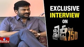 Megastar Chiranjeevi Exclusive Interview  Boss Is Back  Khaidi No 150 Movie  HMTV