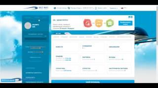 🎥 Заполнение профиля и верификация SkyWay Invest Group. Заработок в интернете.