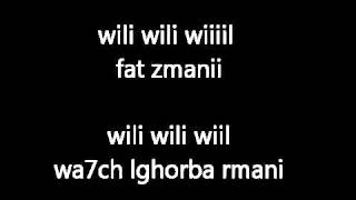 ya lmima أحسن أغنية عن الأم يا لميمة   lyrics   YouTube