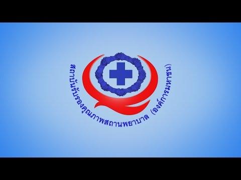 การรักษาคลินิกเส้นเลือดขอดใน Chelyabinsk