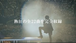 ONE OK ROCK - Mighty Long Fall at Yokohama Stadium [Official Teaser Trailer 2]