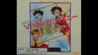 Argoソングコレクション#09/VividKidsRhapsody