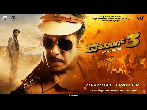 Dabangg 3: Official Kannada Trailer