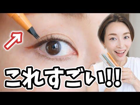 youtube-美容・ダイエット・健康記事2021/08/03 17:30:25