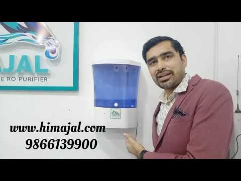 Himajal Rapid HJ116 Automatic Hand Dispenser Sanitizer