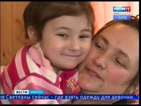 Выпуск «Вести-Иркутск» 22.01.2019 (17:00)