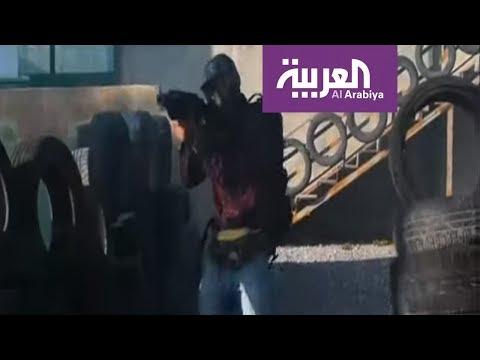 العرب اليوم - شاهد: فعالية أردنية تُخرج لعبة