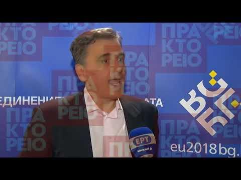 Ευκ. Τσακαλώτος: Με «πολλούς επαίνους» υποδέχθηκε το Eurogroup το αναπτυξιακό σχέδιο