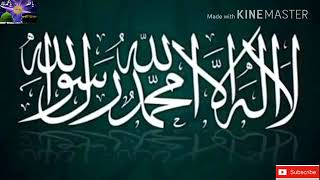 Hasbi Rabbi Jallallah | beautiful naat| lyrics | must   - YouTube
