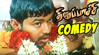 Thirupachi Tamil Movie Comedy Scenes
