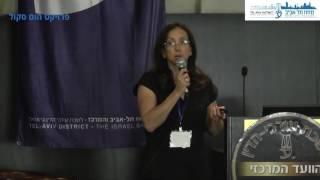 סקטור ההייטק בישראל תמונת מצב