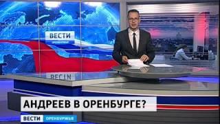 В Оренбурге девушка увидела человека, похожего на маньяка Валерия Андреева