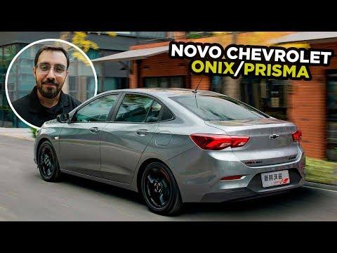 🙋♂️Novo Chevrolet Prisma (e futuro ONIX 2020): Descubra Novidades depois do Lançamento na China