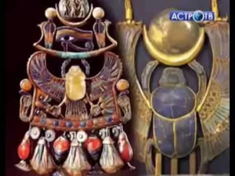 Может ли астролог предсказать смерть