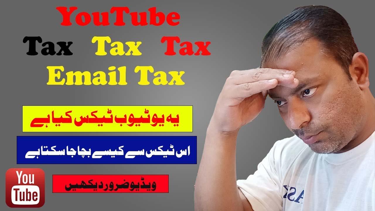 YouTube Tax