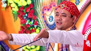 Bhagwat Katha by Shri Radhakrishnaji Maharaj at Vanprasth Ashram, Rishikesh - Part- 6 ( Day 2 )