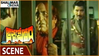 Aswamedham Movie  Shobhan Babu Arrested Amrish Puri  Balakrishna  Shalimarcinema