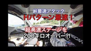 20150606全日本ラリー選手権 福永修レインボーラインスーパーベスト