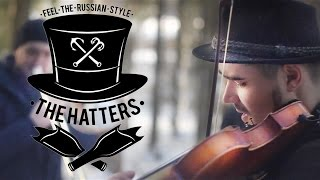 The Hatters (шляпники)   Live In Forest    Слово пацана