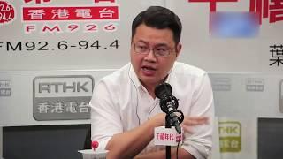 陳小姐質問何君堯:你知道新界元朗黑社會相當嚴重?