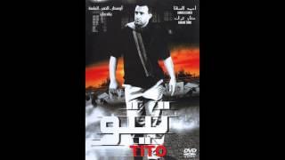 اغاني حصرية Wama - Meshwar Tawel / واما - مشوار طويل تحميل MP3