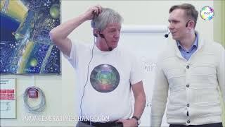 Что такое Генеративный Коучинг? | Стивен Гиллиген, PhD | IAGC Russia TV