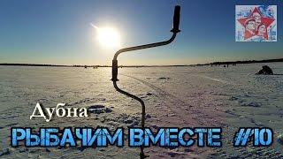 Зимняя рыбалка на московское море