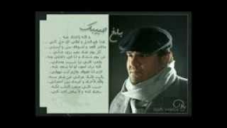 حسين الجسمي بلغ حبيبك YouTube تحميل MP3