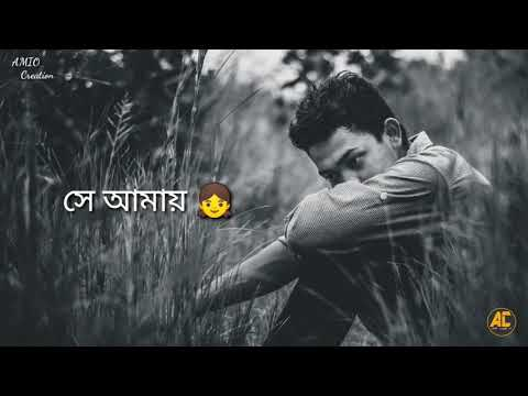 Bojhena Se Bojhena-বোঝেনা সে | Whatsapp Status | 💔Love