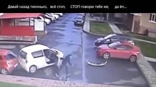 Смешная парковка  Обезьяны за рулем  Приколы Придурки
