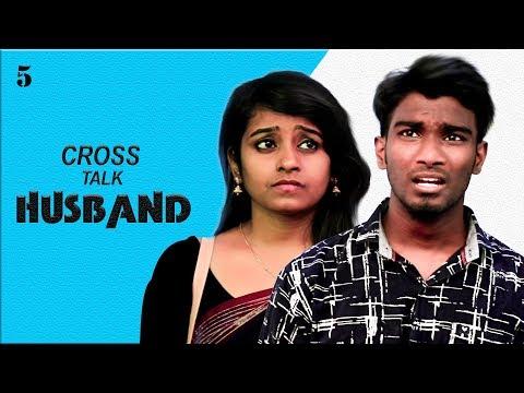 CrossTalk Husband Episode 5 | Funny Factory