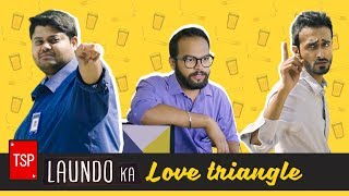 Laundo Ka Love Triangle | TSP's Bhai Bhai