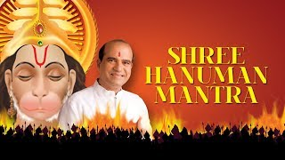 OM HANUMANTE NAMOSTUTE (108 Time) - SURESH WADKAR | Hanuman Mantra | Times Music Spiritual