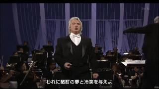 Dmitri Hvorostovsky - O vin, dissipe la tristesse (Japan 2005) HD