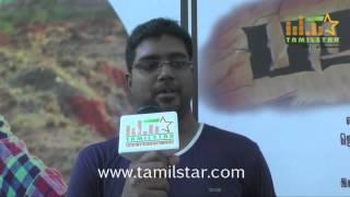 Nandha at Pandhu Movie Audio Launch
