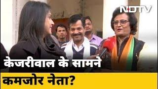 BJP-Congress ने लड़ाई से पहले टेके घुटने?   Paksh Vipaksh