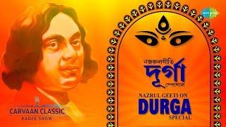 Carvaan Classic Radio Show Nazrul Geeti On Durga Special  Prabhatbeena Tabo Baje   O Ma Danujdalani