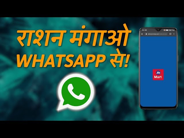 Whatsapp For Jio Phone Is Getting Status Feature Report Technology News
