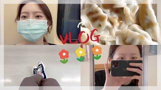 집순이가 IPHONE12로 찍은 Vlog/ 화질은  카메라 못지않다