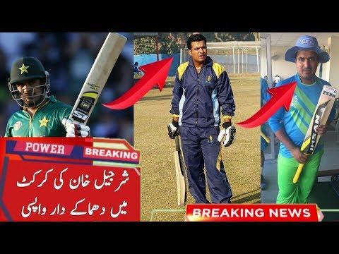 Latest News For Sharjeel Khan Fans : Sharjeel Khan Back In Pakistan Cricket Team