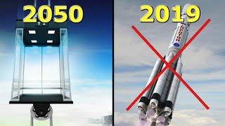 В 2050 году в КОСМОС можно будет подняться на ЛИФТЕ!!!