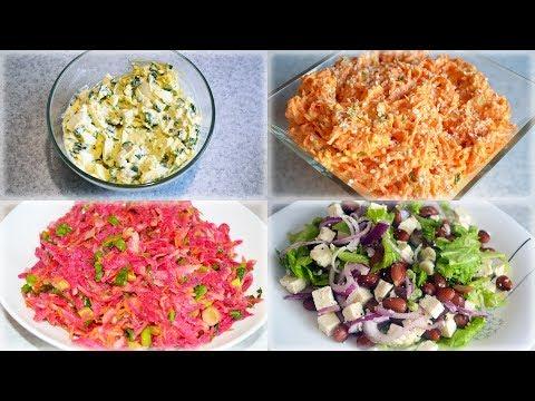 Раз, два и готово. Простые салаты на каждый день.